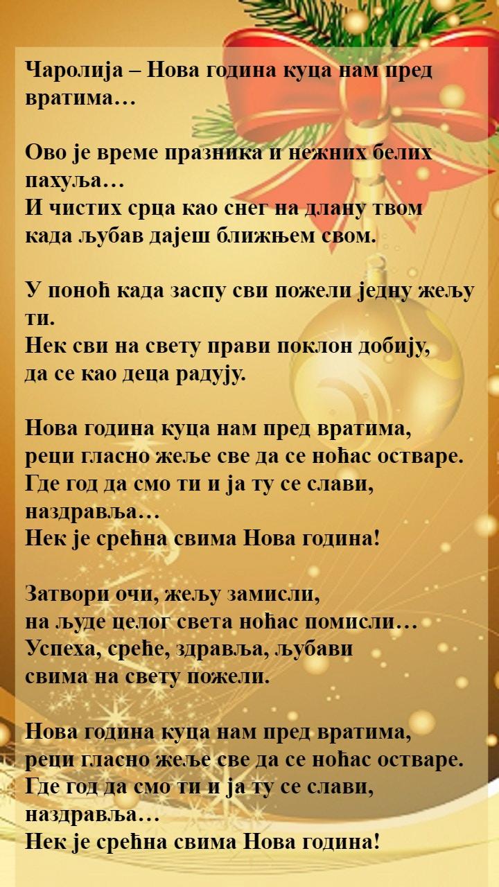 cestitka5