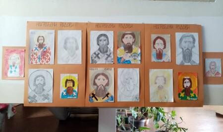 Ликовни и литерарни конкурс поводом школске славе