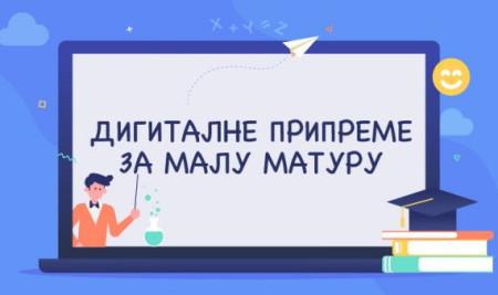 Дигитална припрема за малу матуру на сајту Радио-телевизије Војводине