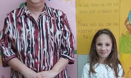 Успех Маше Петровић на Зонској смотри рецитатора